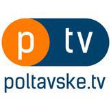 Полтавське ТВ HD