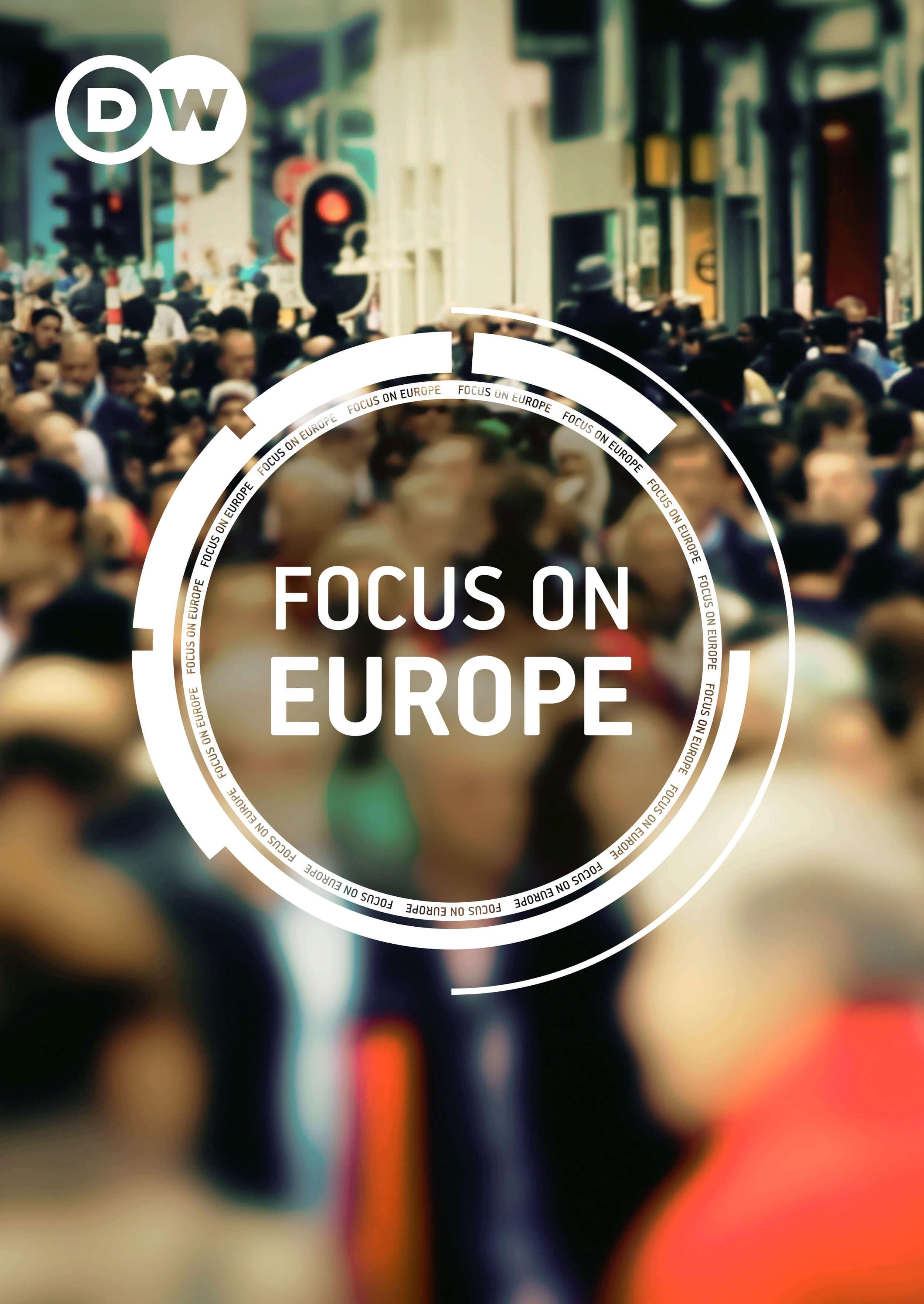 Европа в фокусе