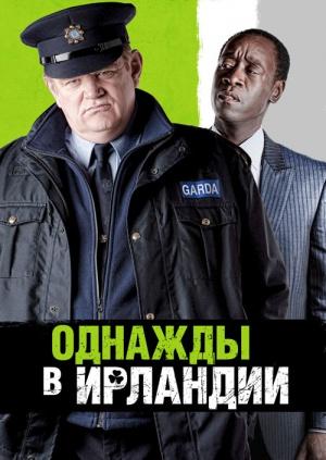Смотреть фильмы онлайн ... - ivi.ru