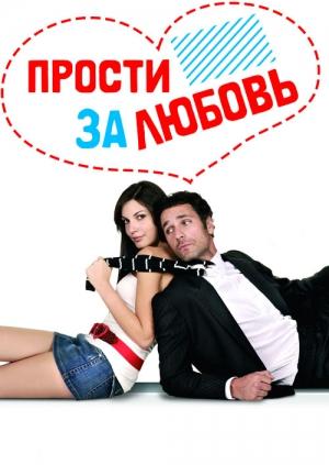 шоу передачи любовь знакомства