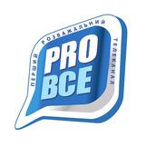 PRO BCE