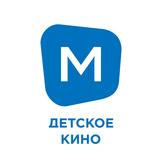 [M] ДЕТСКОЕ КИНО