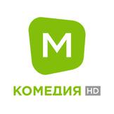 [M] КОМЕДИЯ HD