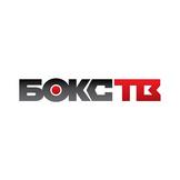 Бокс ТВ (test)
