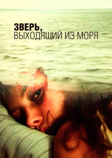 Порно Видео Русские Мамки В Хорошем Качестве
