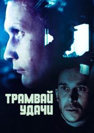 Лучшие короткометражные порно фильмы 2011