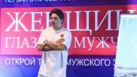 """Анатолий Анатолич, """"Как совместить с мужчиной бизнес, карьеру, семью и детей?"""""""