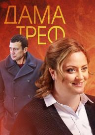 русские фильмы смотреть рекомендуемые русские фильмы 2018