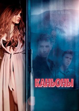 Русский порнографичный фильм, порно с тетей кончает