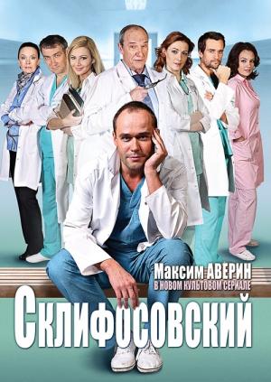 Поликлиника 78 гинекология телефон